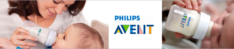 AVENT - Products Online UAE Dubai