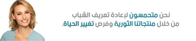 Instantly Ageless - Products Online UAE Dubai