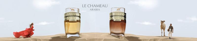 LE CHAMEAU - Products Online UAE Dubai